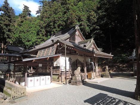 安志加茂神社  [兵庫県姫路市]