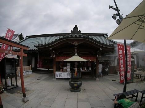 大本山 中山寺 で七福神巡り