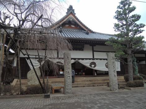 摂取山「念仏寺」の御朱印