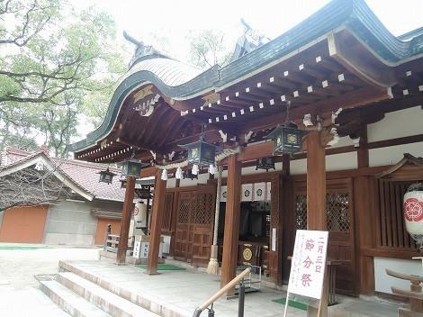 敏馬神社の御朱印