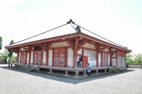 極楽山 浄土寺の御朱印