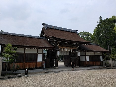 伊弉諾神宮 兵庫県淡路市
