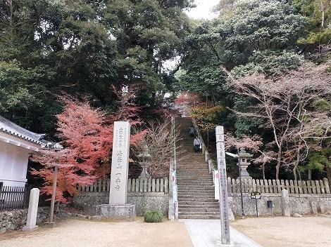 一乗寺の御朱印 兵庫県加西市