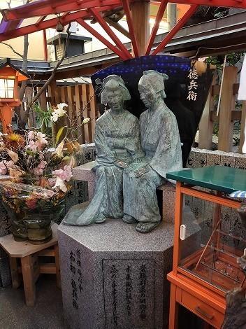 露天神社(お初天神)の御朱印 [大阪府大阪市]