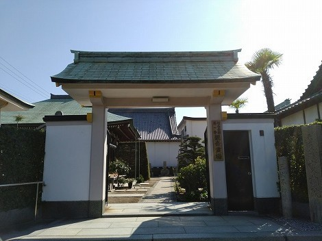 実相院 兵庫県明石市