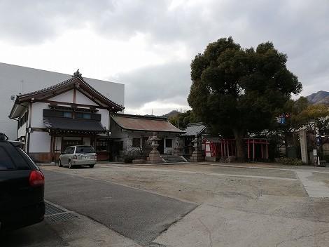 王子神社(原田神社)の御朱印 [神戸市灘区]