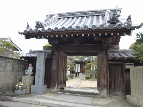 南江山「報恩寺」の御朱印