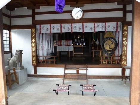 柳原天神社の御朱印  [兵庫県神戸市兵庫区]
